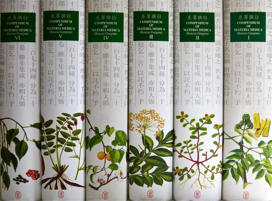 Compendium of Materia Medica, Chinese treatise on herbal medicine